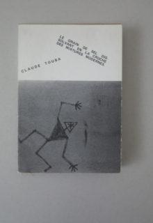 CLAUDE-TOUBA