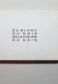 RICHARD-MEIER-DUGAIN-A