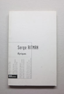 SERGE-RITMAN